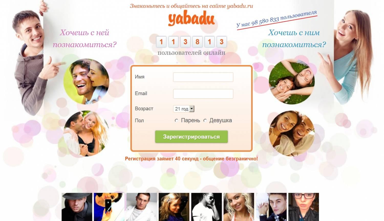 sayti-znakomstv-dlya-sozdaniya-semi