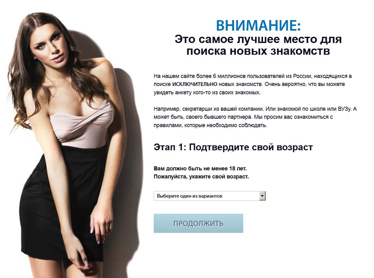 знакомства без регистрации кому за 40 в иркутске